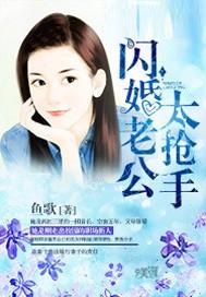 乔芸芸纪小海小说免费阅读全文,乔芸芸纪小海小说最新章节在线阅读