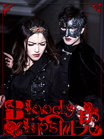 bloody lips- 血契